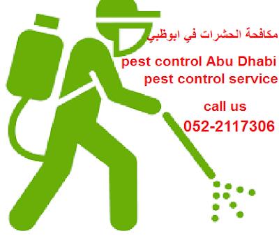 Pest control Falah city - best pest control service in Falah city - pest control in Al Falah