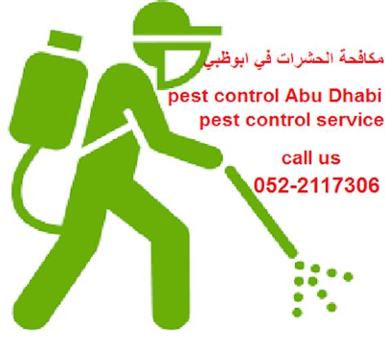 مكافحة الحشرات في ابوظبي | green pest control | افضل شركة مكافحة حشرات في ابوظبي