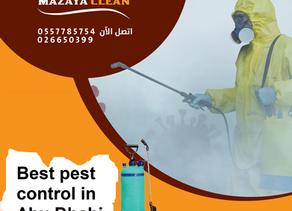 Choose a pest control company