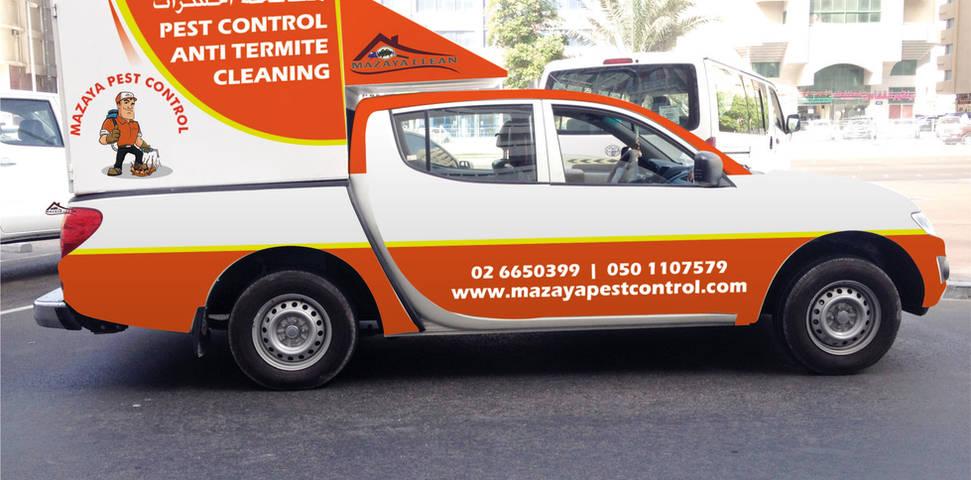 مكافحة الحشرات في ابوظبي, خدمة مكافحة الحشرات