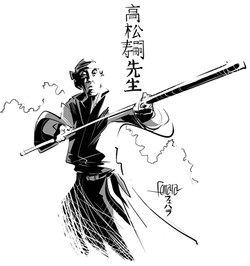 Takamatsu Sensei