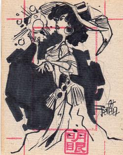 Sketchverso Card
