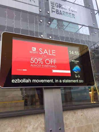 Outdoor Digital Advertising Displays App