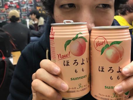 桐島、ライブ決まったてばよ【2018年2月3日配信】