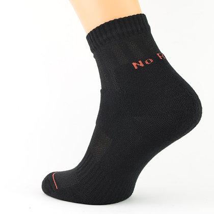 Трекінгові шкарпетки (Середній)