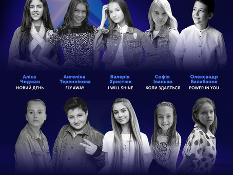 SUPER-НОВИНА! Валерія Христюк в фіналі Нацвідбору на Дитяче Євробачення