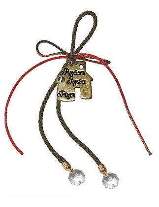 024.3165 - Γούρι 20cm Σε Τρίκλωνο Κορδόνι Με Σπίτι Και Κρύσταλλα 14mm