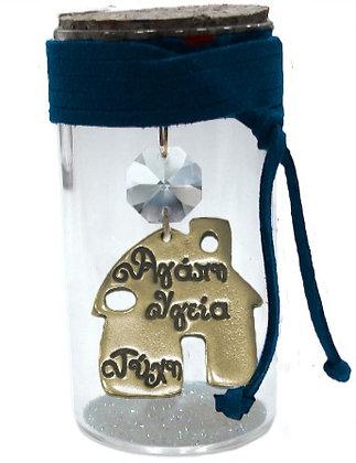 602.3165 - Γούρι Γυάλινο 8cm Με Σπιτάκι, Κρύσταλλα Και Κορδόνι