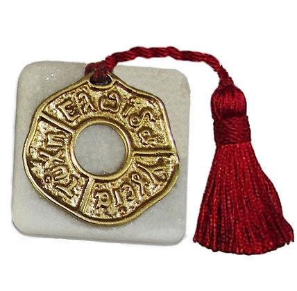 409.3010 - Πέτρα Γούρι 5cm x 5cm, Ευχές Και Φούντα.