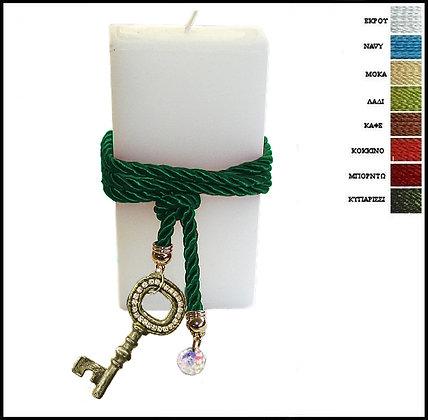 861.3076 - Κερί 20cm x 7cm Με Κλειδί, Κορδόνι Και Κρύσταλλο