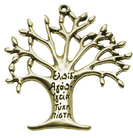 153011 - Δέντρο Ζωής Μεταλλικό 6cm x 5cm