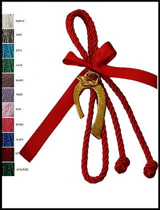 030.2883 - Γούρι 25cm Τρίκλωνο Κορδόνι Με Πέταλο Και Κορδέλα
