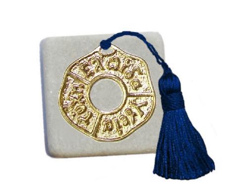 400.3010 - Διακοσμητική Πέτρα 5cm x 5cm, Κύκλος Ευχών Με Φούντα