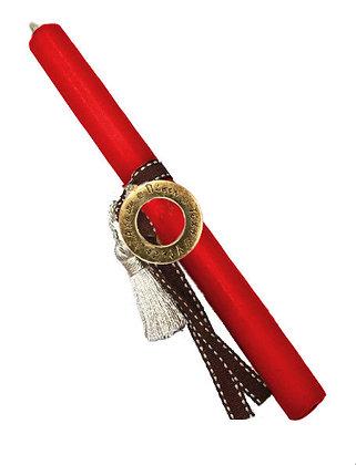 22.2660 - Λαμπαδάκι Στρογγυλό Με Mεταλλικό Κύκλο Ευχών 22cm