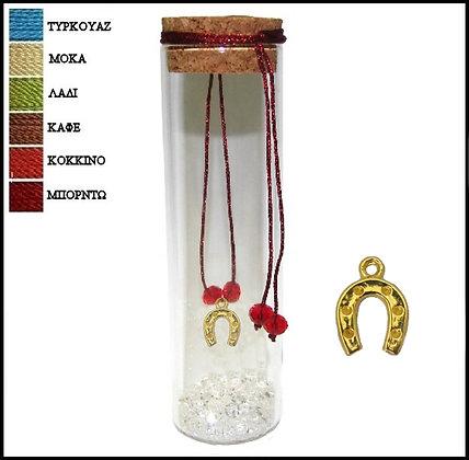 600.1161 - Γούρι Γυάλινο 13cm Με Πέταλο, Κρύσταλλα Και Κορδόνι