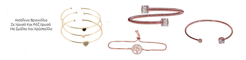 STEEL-bracelet.jpg
