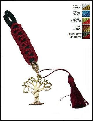 150.3083 - Γούρι 20cm Σε Τρίκλωνο Κορδόνι Macrame, Δέντρο Και Φούντα