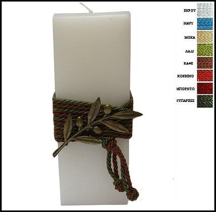 863.2686 - Κερί 20cm x 7cm Με Κλαδί Ελιάς Και Κορδόνια