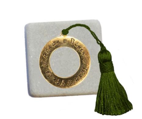 400.2660 - Διακοσμητική Πέτρα 5cm x 5cm, Κύκλος Ευχών Με Φούντα