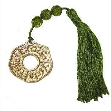 019Β.3010 - Γούρι 11cm Ευχές Και Φούντα Με Γυάλινες Χάντρες