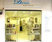 Deris Shop.jpg