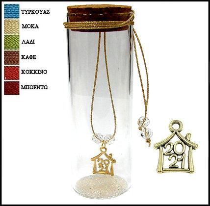 600.3169 - Γούρι Γυάλινο 13cm Με Σπιτάκι Χρονολογία, Κρύσταλλα Και Κορδόνι