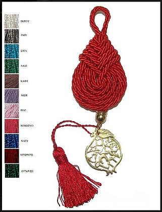 161.3050 - Γούρι 15cm Σε Τρίκλωνο Πλεχτό Κορδόνι, Ρόδι Και Φούντα