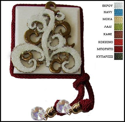 418.3064 - Μαρμαράκι Γούρι 7cm x 7cm, Δέντρο Με Κρύσταλλα, Κορδόνι Και Κρύσταλλα