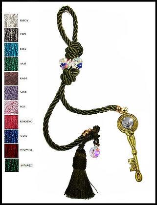 110.3075 - Γούρι 40cm Σε Τρίκλωνο Κορδόνι  Με Κρύσταλλα, Κλειδί Και Φούντα
