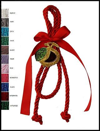 030.3033Α - Γούρι 25cm Τρίκλωνο Κορδόνι Με Ρόδι Και Κορδέλα