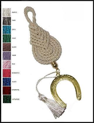 161.3082 - Γούρι 15cm Σε Τρίκλωνο Πλεχτό Κορδόνι, Πέταλο Και Φούντα