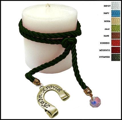 853.3086 - Κερί 9cm x 9cm Με Πέταλο, Κρύσταλλο Και Κορδόνι