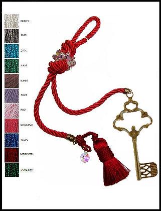 110.2642 - Γούρι 40cm Σε Τρίκλωνο Κορδόνι  Με Κρύσταλλα, Κλειδί Και Φούντα