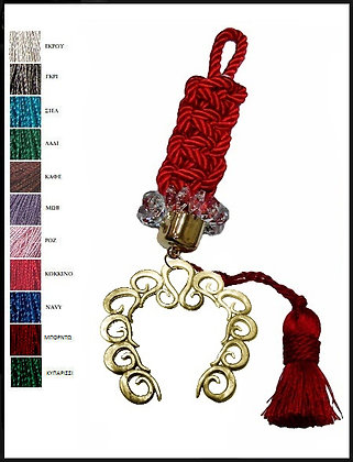 152.3038 - Γούρι 30cm Σε Τρίκλωνο Κορδόνι Macrame, Πέταλο, Κρύσταλλα Και Φούντα