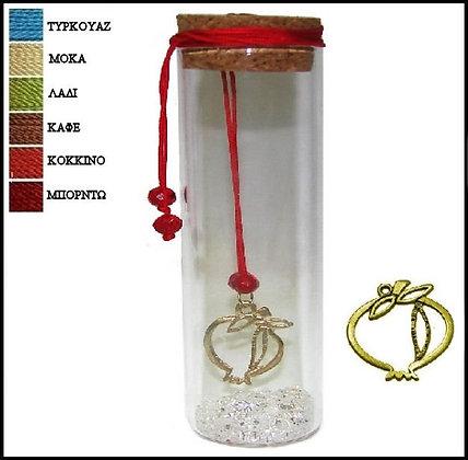 600.2452 - Γούρι Γυάλινο 13cm Με Ρόδι, Κρύσταλλα Και Κορδόνι