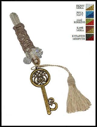 150C.3048 - Γούρι 20cm Σε Τρίκλωνο Κορδόνι Macrame, Κλειδί, Κρύσταλλα Και Φούντα