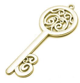 153048 - Κλειδί Μεταλλικό 8cm x 3.5cm
