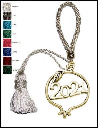022.3171 - Γούρι Portes Cles 20cm Με Ρόδι