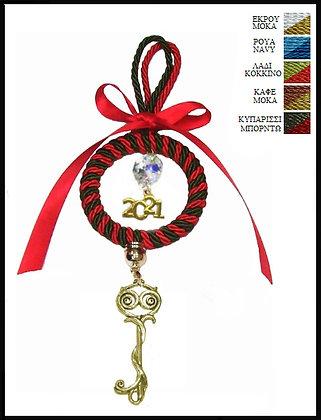 052.2894 - Γούρι 15cm Σε Κρίκο 7cm Με Τρίκλωνο Κορδόνι, Κλειδί, Κρύσταλλο