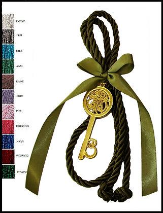 030.3048 - Γούρι 25cm Τρίκλωνο Κορδόνι Με Κλειδί Και Κορδέλα