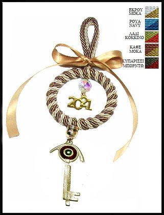 052.3128 - Γούρι 15cm Σε Κρίκο 7cm Με Τρίκλωνο Κορδόνι, Κλειδί, Κρύσταλλο
