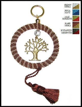 050.3011 - Γούρι 20cm Κρίκος 10cm Με Τρίκλωνο Κορδόνι, Δέντρο, Κρύσταλλο, Φούντα