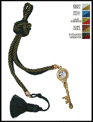180F.3075 - Γούρι 35cm Σε Τρίκλωνα Κορδόνια Με Κλειδί Και Φούντα