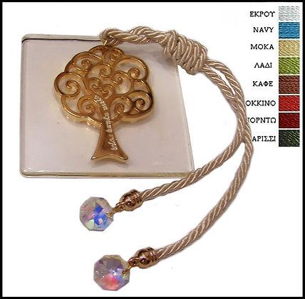 430.3161 - Plexiglass Γούρι 8cm x 8cm, Δέντρο, Κορδόνι Και Κρύσταλλα