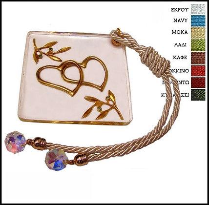 430.0576 - Plexiglass Γούρι 8cm x 8cm, Καρδιές Κλαδάκια, Κορδόνι Και Κρύσταλλα