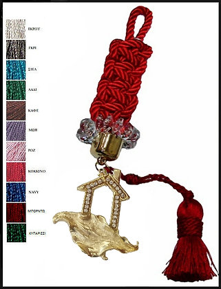 152.3078 - Γούρι 30cm Σε Τρίκλωνο Κορδόνι Macrame, Σπίτι, Κρύσταλλα Και Φούντα
