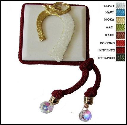 418.2883 - Μαρμαράκι Γούρι 7cm x 7cm, Πέταλο Με Κρύσταλλα, Κορδόνι Και Κρύσταλλα