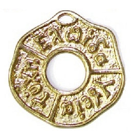 153010 - Κρίκος Ευχών Μεταλλικός 4.5cm
