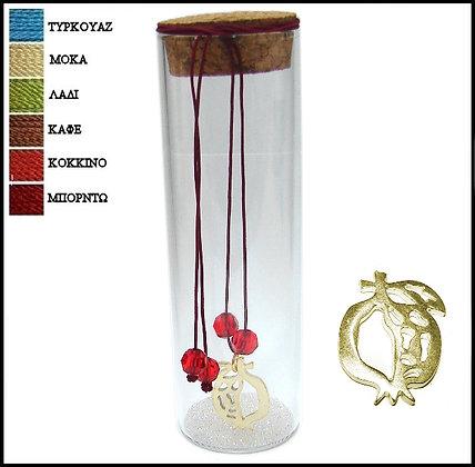 600.3138 - Γούρι Γυάλινο 13cm Με Ρόδι, Κρύσταλλα Και Κορδόνι
