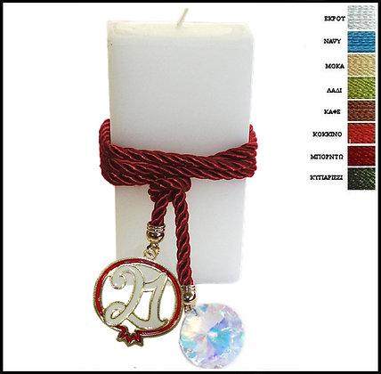 864.3188 - Κερί 20cm x 7cm Με Ρόδι, Κορδόνι Και Κρύσταλλο